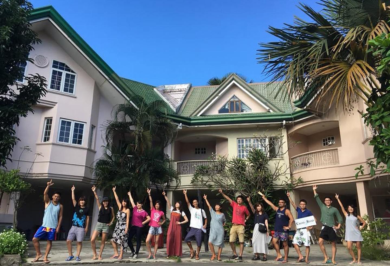 留学が海外生活へのスタート